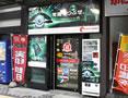 スタンプマート21札幌駅前店